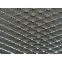 Quality Iron Board Expanded Steel Mesh Sheets, ISO9001 Expanded Steel Grating for sale