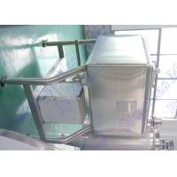 Buy cheap Energy Saving Beverage Processing Equipment Mixing Tank With PLC Controlled from wholesalers
