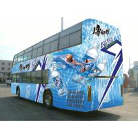 Quality Self Adhesive Vinyl Wide Format Inkjet Media Digital Printing For Outdoor Signage for sale