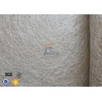 Quality CSM 100gsm 225gsm Chopped Fiberglass Needle Mat For Motorbike Parts for sale