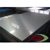 Quality Prime 1.2mm Polished Aluminuim Sheet / Plate for Reflectorized Material for sale