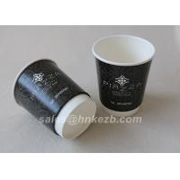 Quality PE Coated Single Wall Custom Printed Paper Cups Die Cutting 12oz Paper Tea Cup for sale
