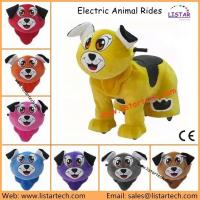 Quality Ride Electric Animal Bicycle, Plush Animal Toys, Electric Walking Animal Rides, Plush Toys for sale