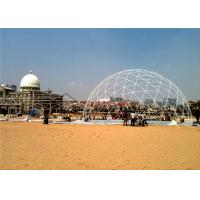 Quality 18m Diameter Transparent Wedding Geodesic Dome Tent With Linings for sale
