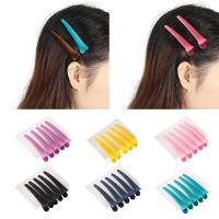 Quality Fashionable Hair Coloring Accessories Colorful Duck Mouth Hair Clip For Salon / Home for sale