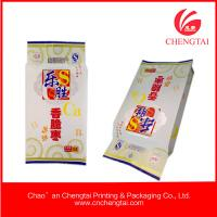 Quality Self Standing Nontoxic Heat Seal Gusset Pouches For Dried Fruit Food for sale