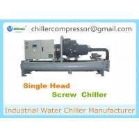 China Plastic Process Cooling Chilled Water System 45 tr Water Cooled Chiller on sale