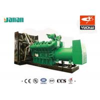 Quality Open Type Diesel Generator Sets 1700KW/2125KVA With Yuchai Engine for sale