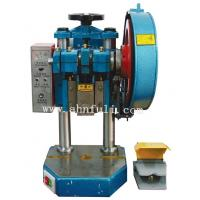 Buy cheap Professional bench power press JB04-2T,min punching machine from wholesalers