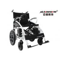 Quality Maidesite Lightweight Foldable Electric Wheelchair With ISO / CE Certifcate for sale