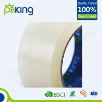 Quality 2017 hot sell easy tear bopp adhesive tape with cheap price for sale