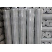 Quality 3.75ft 18x18 Aluminum Insect Screen Suppliers Use In Windows / Aluminum Window Screen for sale