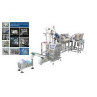 Buy cheap Automatic Hardware Parts Counting Vertical Packaging Machine High Speed from wholesalers