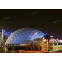 Quality Theme Park 360 Degree Ball Screen 5D Dome Movie Theater With Electric System for sale