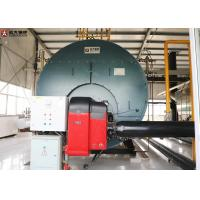 Quality Intelligent And Fully Automatic Oil Fired Hot Water Boiler For Laundry for sale