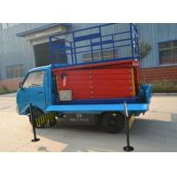 China 12 meters work lifting height  Truck Mounted Lift Platform with 500kg Capacity on sale