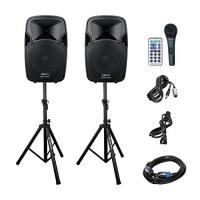 Quality Outdoor Active Speaker System CD-25 driver with SD Card Reader / FM Radio for sale