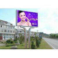 Buy Big P10 SMD 3535 Video Wall Advertising LED Screens More Than 5000cd/㎡ at wholesale prices