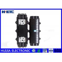 Buy In - Line Fiber Optic Closure Weatherproofing Fiber Joint Closure Telecom Parts at wholesale prices