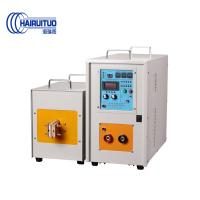 Quality 80KW High frequency induction heater machine for brazing and welding for sale