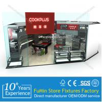 Buy Custom Cosmetic Product Display Stands, cosmetic display showcase,Acrylic Cosmetic Display at wholesale prices
