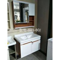 High grade white modern cabinet type plywood hanging for Bathroom vanities wholesale inc anaheim ca