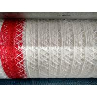 Quality 1.23*3000m White Bale Wrap Net for Australia, hay bale wrap net, High quality LDPE bale net for sale