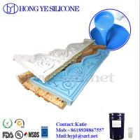 Quality Competitive price liquid mold making silicone for gypsum cornice for sale