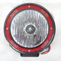 Quality Automobiles / Motorcycles 18w LED Vehicle Work Light DC 10 - 30V For 4x4 Offroad for sale