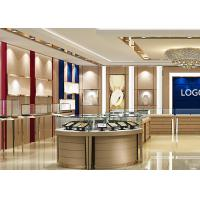 Quality Simple Beige Lacquer Jewelry Display Cases With SS + Wood +  Glass + Lights for sale