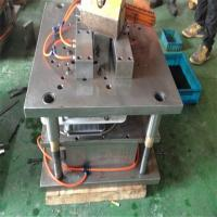 Quality Reasonable Take Away Aluminum Foil Container Mould for Punching Machinery for sale