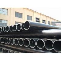 Quality Special Anti Corrosion Powder Coating Double Resistant Coal Mine Pipe Suit for sale