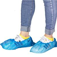 Quality Non Skid Disposable Shoes Cover , Dust Proof PP PE Non Woven Shoe Cover for sale