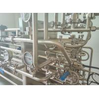 Buy cheap 2TPH Tubular Yogurt Pasteurizer  Dairy Processing Equipment Micro Capacity Coil Sterilizer from wholesalers