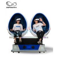 Quality Double Seater Virtual Reality Capsule , Free Vision 9D Egg Cinema For Adult for sale