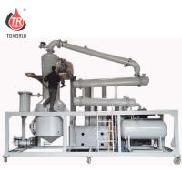 Quality 85% High Recycling Rate Waste Engine Oil Vacuum Distillation Equipment For SN150 Base Oil for sale