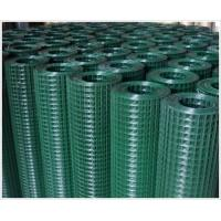 Quality Excellent oxidation resistant PVC coated welded wire mesh for sale