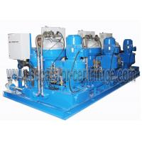 China Self Cleaning Marine Disc Centrifugal Oil Separator Full Discharge 3000 LPH on sale