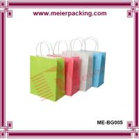 Quality Custom Paper Bags With Twisted Handles/Candy Color Shopping Kraft Bag/Party Paper Bags ME-BG005 for sale