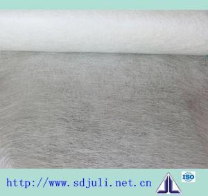 Buy cheap Fiberglass Chopped Strand Mat 300g/m2 E-glass Emulsion Bonded from wholesalers