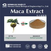 Quality sexual enhancement product high quality pure maca extract for sale