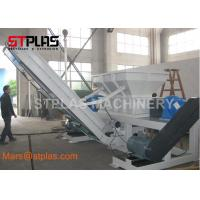 China Automatic Shredded plastic machine/Waste wood shredder manufacturer price on sale