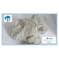 China Non-metallic Mineral Pyrophyllite Ore on sale