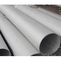 Quality Duplex 2205 S31803 Seamless Stainless Steel Tubing 0.6mm - 60mm Cold Drawn / Rolled for sale