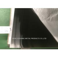 Quality Yellow / Black Titanium Coated 316 SS Sheet 0.3 - 1.5mm Thickness For Decoration Film Protection for sale