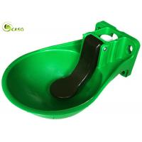 China Livestock Machinery PP Cattle Farm Equipment PE Nontoxic Cow Water Bowl Trough on sale