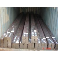 Buy cheap T1222 / GB / JIS G4801 / ASTM A29M long Spring Steel Flat Bar of Mild Steel Products from wholesalers