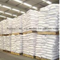 Quality CMC/Sodium Carboxy Methyl Cellulose for Detergent White Powder/CAS 9004-32-4 for sale