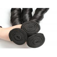 Quality Romance Curl Indian Human Hair Weave Wet And Wavy Easy To Color for sale