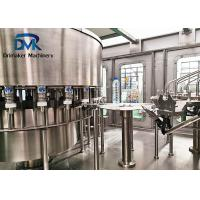 China Energy Saving Water Bottle Packing Machine / Mineral Water Bottle Plant on sale